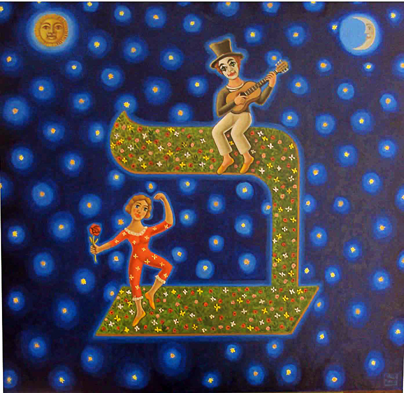 L'Amore 2009 omaggio a Macel Marceau olio su tela cm 70x80