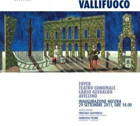 Foyer Teatro Comunale Carlo Gesualdo