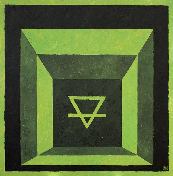 Omaggio a Josef Albers Terra Anno 2013 polimaterico e pittura acrilica su MDF cm 110x110