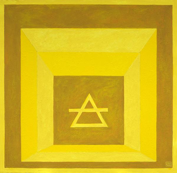Omaggio a Josef Albers Aria Anno 2013 polimaterico e pittura acrilica su MDF cm 110x110